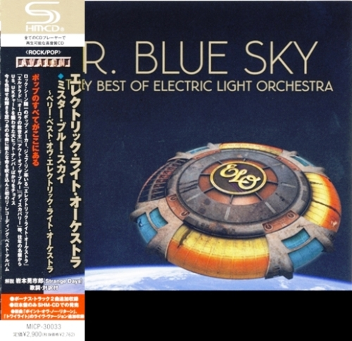 Electric Light Orchestra - Mr. Blue Sky: The Very Best Of (2012)