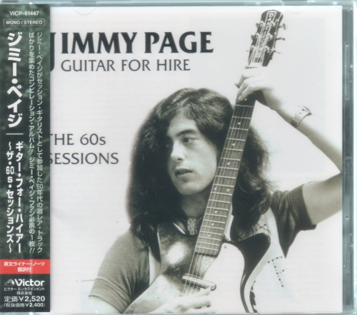 Jimmy Page - Guitar For Hire - The 60s Sessions [Japanese Edition, 1st press] (2001)