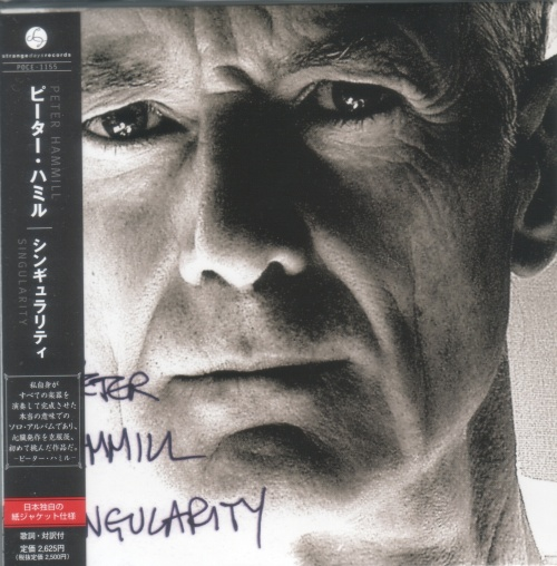 Peter Hammill - Singularity [Japanese Edition, 1st press] (2006)