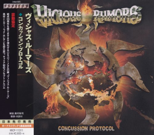 Vicious Rumors - Concussion Protocol [Japanese Edition] (2016)