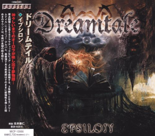 Dreamtale - Epsilon [Japanese Edition] (2011)