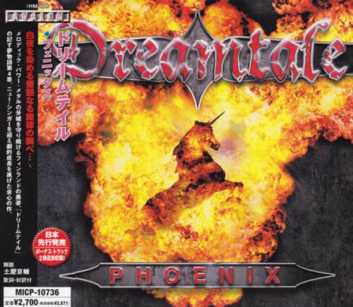 Dreamtale - Phoenix [Japanese Edition] (2008)