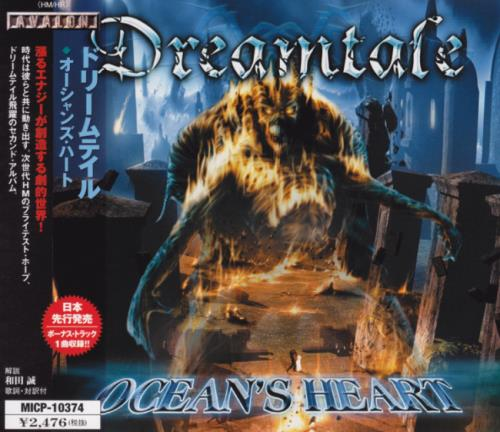 Dreamtale - Ocean's Heart [Japanese Edition] (2003)