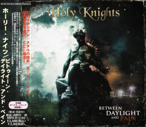Holy Knights - Between Daylight and Pain [Japanese Edition] (2012)