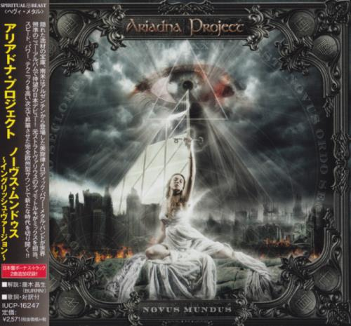 Ariadna Project - Novus Mundus [Japanese Edition] (2016)