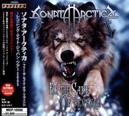 Sonata Arctica - For The Sake Of Revenge [Japanese Edition] (2006)