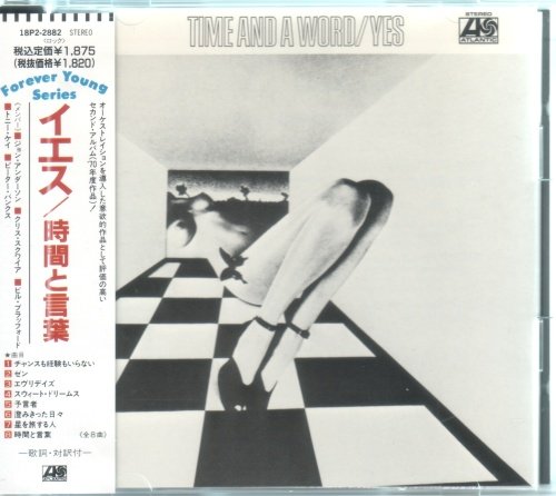 Yes - Time and a Word [Japanese Edition, 1st press] (1970)