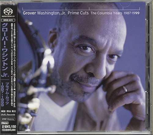GROVER WASHINGTON, Jr.«SACD Collection» (2 x SACD • Issue 2001-2015)