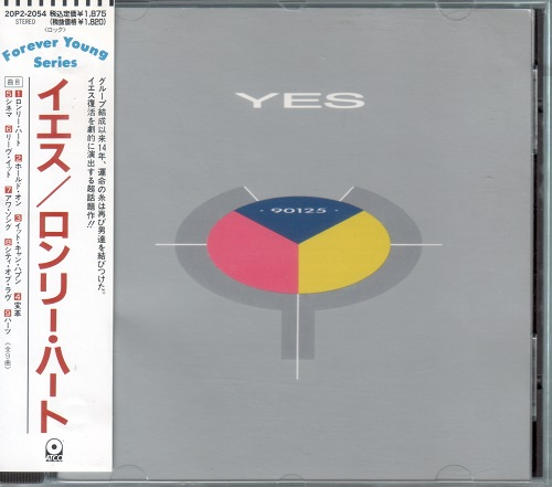Yes - 90125 [Japanese Edition] (1983)