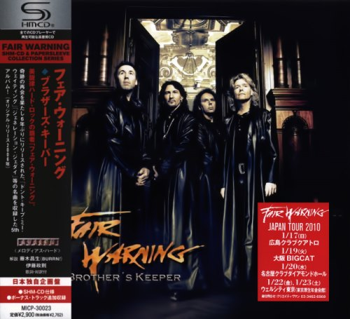 Fair Warning - Brother's Keeper [Japanese Edition] (2006) [2009]