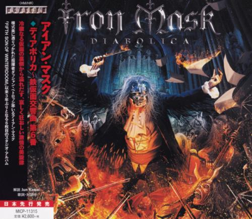 Iron Mask - Diabolica [Japanese Edition] (2016)