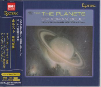 Adrian Boult - Holst: The Planets (1966/2012) [SACD + HDtracks]
