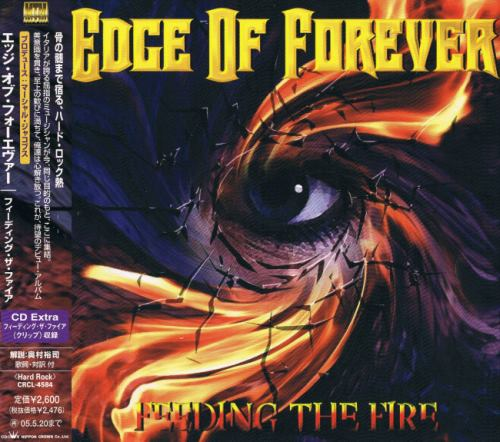 Edge Of Forever - Feeding The Fire [Japanese Edition] (2004)