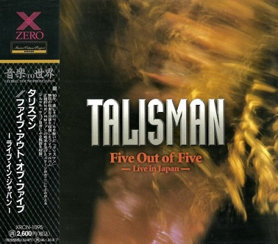 Talisman - Discography [Japanese Edition] (1990-2006)