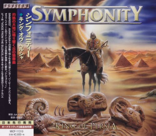 Symphonity - King Of Persia [Japanese Edition] (2016)