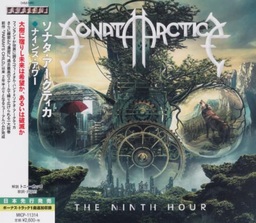 Sonata Arctica - The Ninth Hour [Japanese Edition] (2016)