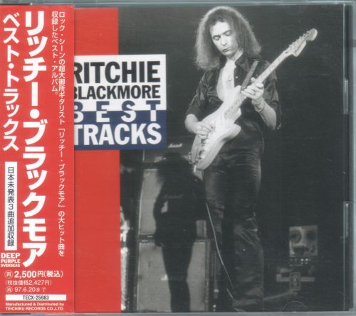 Ritchie Blackmore - Best Tracks [Japanese Edition] (1995)