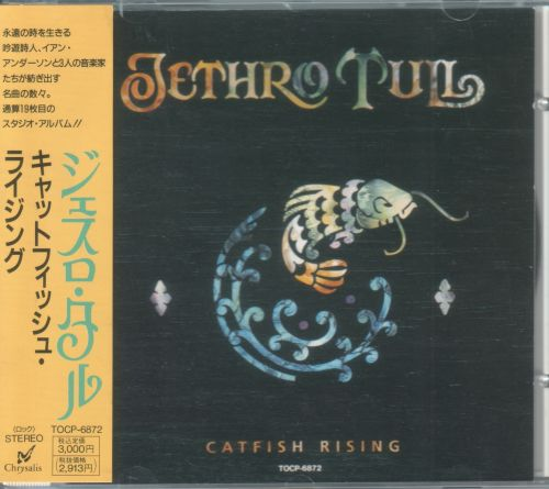 Jethro Tull - Catfish Rising [Japanese Edition, 1-st press] (1991)
