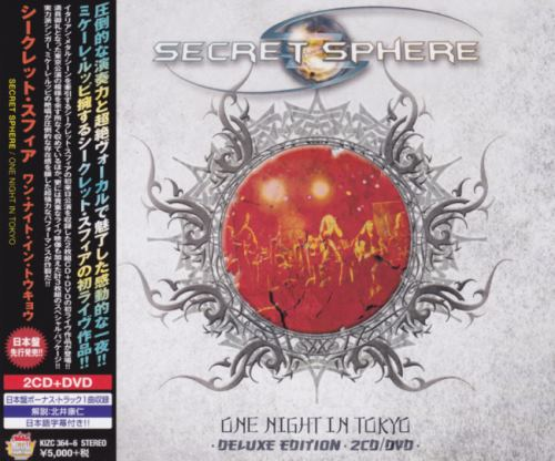 Secret Sphere - One Night In Tokyo (2CD) [Japanese Edition] (2016)