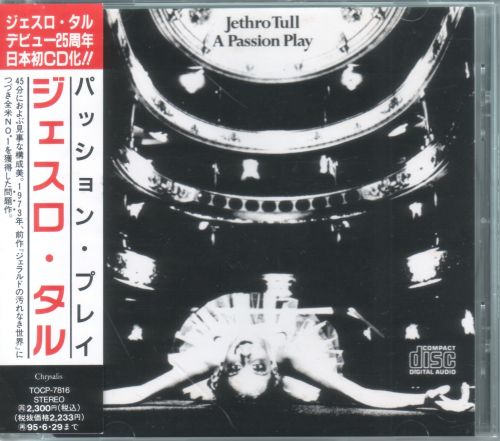 Jethro Tull - A Passion Play [Japanese Edition, 1-st press] (1973)
