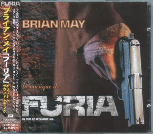 Brian May - Furia [Japanese Edition, 1-st press] (2000)