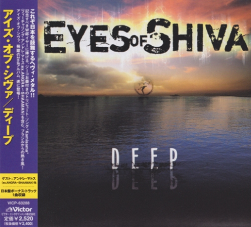 Eyes Of Shiva - Deep (2006)