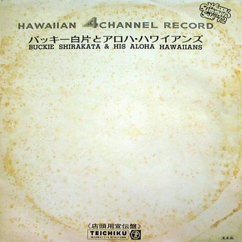 Buckie Shirakata & His Aloha Hawaiians - Wide Hawaiian Standard Hits (1972)