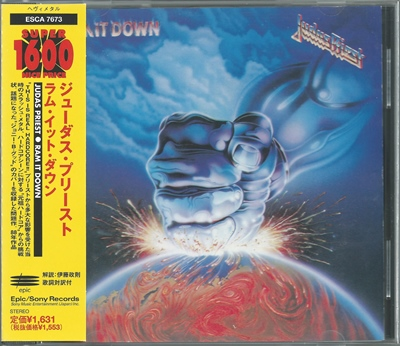 Judas Priest - Ram It Down - 1988 (ESCA 7673)