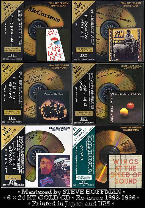 Скачать музыку Paul ampamp Linda McCartney  Ram 1993 через