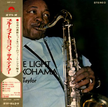Sam Taylor & His Orchestra - Blue Light Yokohama (Vinyl, LP 1978)