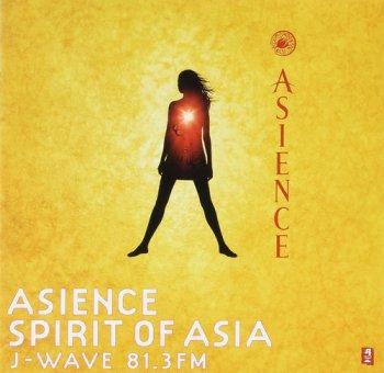 VA - Asience Spirit of Asia [Soundtrack] (2005)