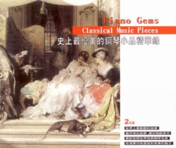 VA - Piano Gems - Classical Music Pieces [2CD] (2002)