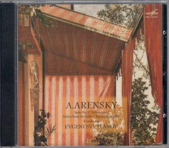 Arensky - Suites & Variations - Svetlanov - USSR Symphony Orchestra (1983 & 1987)