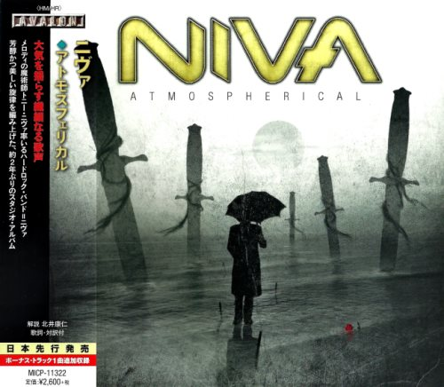Niva - Atmospherical [Japanese Edition] (2016)