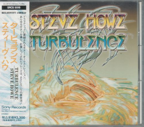 Steve Howe - Turbulence [Japanese Edition, 1st press] (1991)