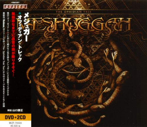 Meshuggah - The Ophidian Trek (live) [Japanese Edition] (2CD) (2014)