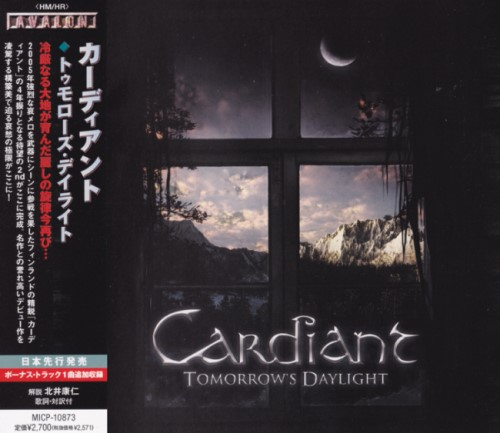 Cardiant - Tomorrow's Daylight [Japanese Edition] (2009)