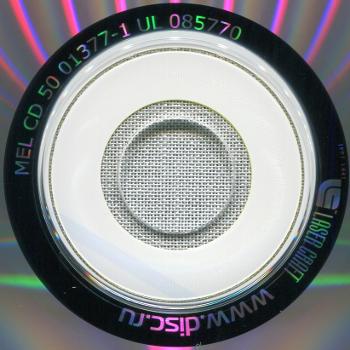 Конёк-Горбунок (1981/2008)