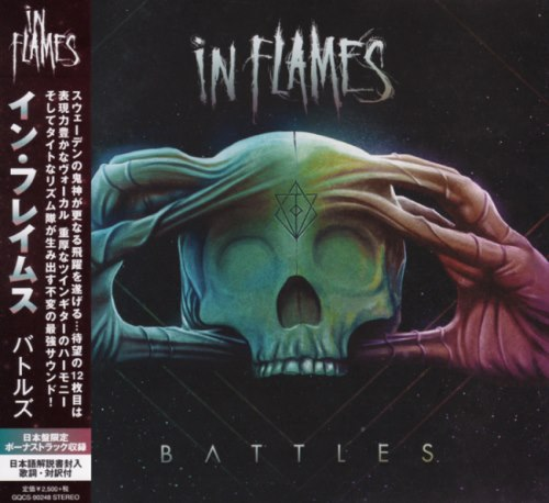 In Flames - Battles [Japanese Edition] (2016)