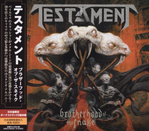 Testament - Brotherhood Of The Snake [Japanese Edition] (2016)