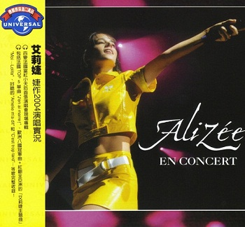 Alizee - Alizee En Concert (Taiwan Limited Edition) (2003)