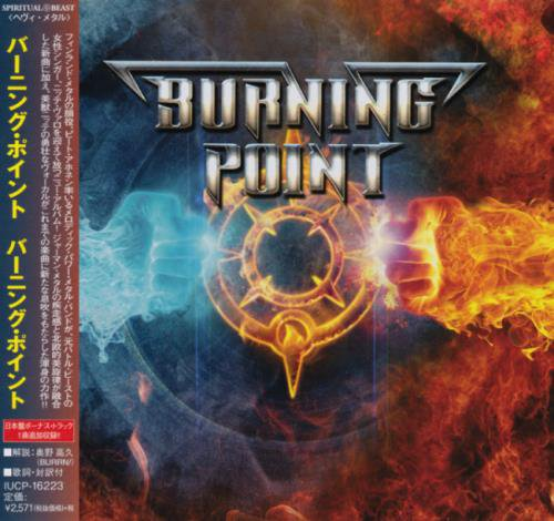 Burning Point - Burning Point [Japanese Edition] (2015)