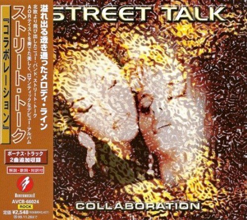 Street Talk - Collaboration (1997) [Japan Edit.]