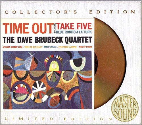 DAVE BRUBECK QUARTET «Time Out» (1959) (US 1992 Sony MasterSound SBM • CK 52860)