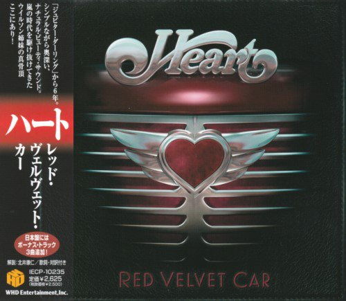 Heart - Red Velvet Car [Japanese Edition] (2010)