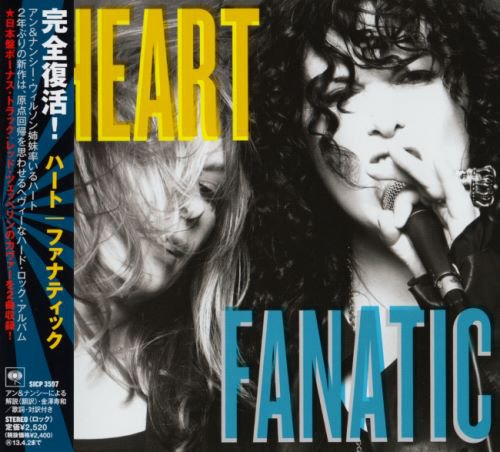 Heart - Fanatic [Japanese Edition] (2012)