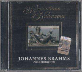 Johannes Brahms - Piano Masterpieces (2006)