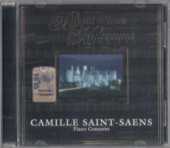 Camille Saint-Saens - Piano Concerto