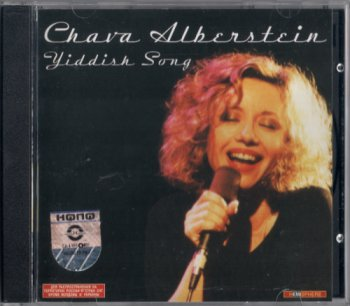 Chava Alberstein - Yiddish Songs (1999)