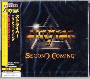 Stryper - Second Coming (2013) [Japan Edit.]
